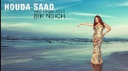 * Арабска * Houda Saad - Bik N3ich (ygoulou fik)