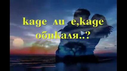 Dj Simos Prevod na Unikalniia Grycki Hit Dj Simos Aderfe