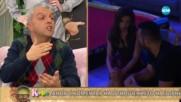 Звездните коментатори за чувствата между Коцето и Зори - Big Brother: Most Wanted 2017