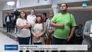 """Румен Русев е новият временно изпълняващ дейността кмет на """"Младост"""""""