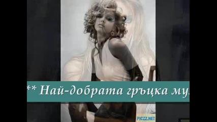Лунен прах - Йоргос Яниас (превод)