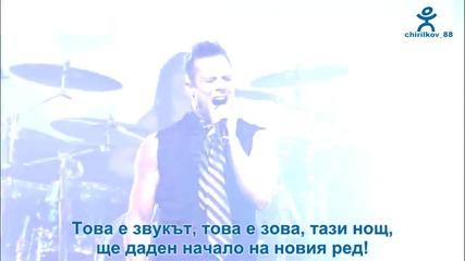 * Превод * Skillet - Rise [ H D ]