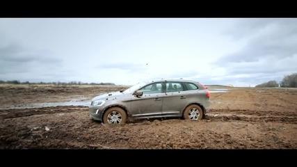 На какво е способно Volvo Xc60 извън пътя
