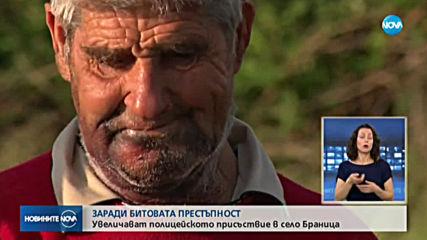 Един и същи крадец посегна три пъти на възрастен мъж от хасковско село (ВИДЕО)