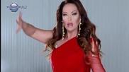 New! Ивана - Магьосница ( Официално видео ) + Текст!