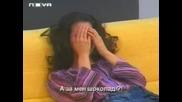 Vip Brother 1 - Райна Плаче За Шоколад