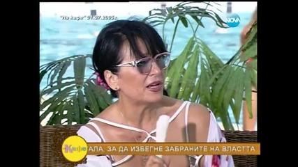 """10 години """"На кафе"""" гост Йорданка Христова - На кафе (05.05.2014 г.)"""