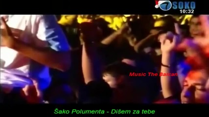 Вечна! Šako Polumenta - Dišem za tebe (official Video)