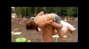 Лятото На Amanda Bynes