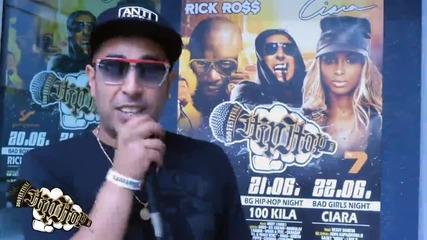 100 Кила - 359 Hiphop Fest