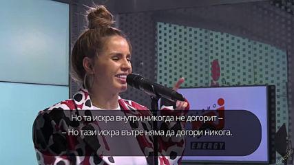 Zivert - Ятл (бг превод)