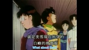 Kindaichi Shounen no Jikenbo (1997) - 032 [ensubs]