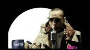 Young Money ( Lil Wayne, Nicki Minaj & Tyga ) - Roger That