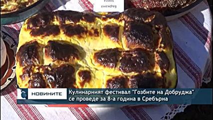 Кулинарният фестивал