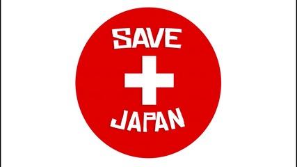 Heist - Pray For Japan [dubstep]