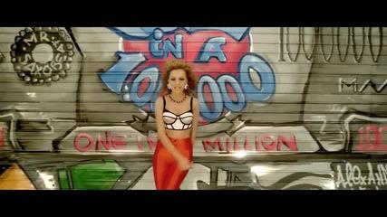 Alexandra Stan ft. Carlprit - 1 000 000 ( Официално Видео ) 2011