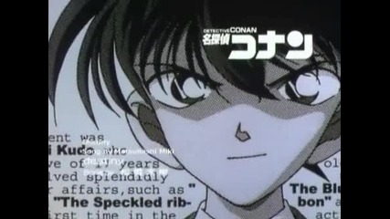 Detective Conan 232 The Falling from the Condo Case