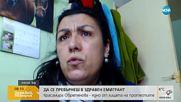 ЗДРАВЕН ЕМИГРАНТ: Едно от лицата на протестите на майките за живота извън България