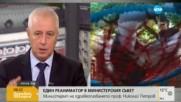 Проф. Николай Петров: По определени показатели здравеопазването ни е отличник