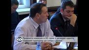 Правната комисия в НС прие с резерви идеята главният прокурор да спира сделки
