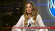 """""""Следи"""" – новата песен на певицата Вяра Атова"""