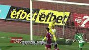 Футбол: Лудогорец – Витоша на 27 ноември по DIEMA SPORТ