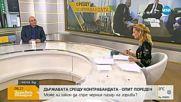 Емил Димитров-Ревизоро: Законът за горивата ще засегне големи интереси