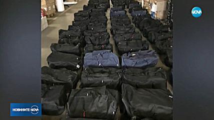 Заловиха над 4.5 тона дрога за повече от 1 млрд. евро в Германия