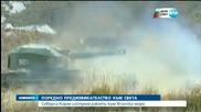 Северна Корея изстреля няколко ракети към Японско море