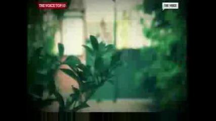 Невена feat Я - Я & Skiller - Името Ми