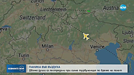 Проблем с комуникацията ли е причината за авиоинцидента с българския самолет?