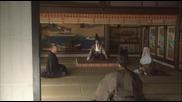 [бг субс] Fuurin Kazan - Епизод 30