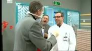 Клиника на третия етаж (2010) - 10 серия Петък 13 - Ти (част3)