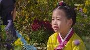 Arang and The Magistrate / Аранг и Магистратът (2012) - Е20 част 4/4
