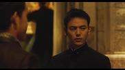 [easternspirit] Пролетен сняг (2005) 1