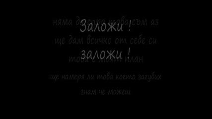 Hsm !як Превод! Zac Efron - Bet On It