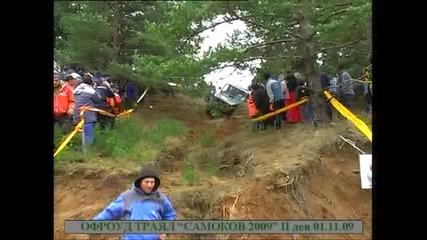 Самоков 4x4 01.11.2009 състезател No 31