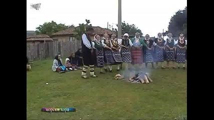 село Еркеч/обичай и традиции, фолклор