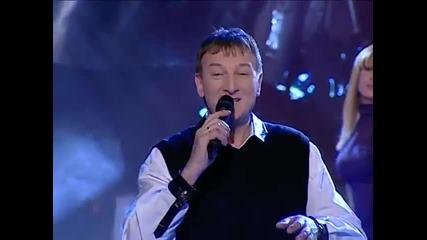 Ljubisa Vasiljevic-Menjati se nikad necu