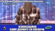 Господари на ефира (02.12.2016)