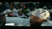 HQ  Small World Feat. Ludacris - Mr. Magnificant