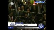 Атака НаД АМЕРИКАНСКОТО  Посолство В Турция НА 09.07.ЗАГИНАЛИ СА 3 НАПАДАТЕЛИ И 3 ПОЛИЦАЙ.