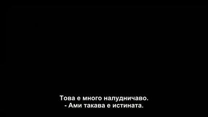 Тайният кръг Сезон 1 Епизод 1 (част 2/3) + Бг Превод