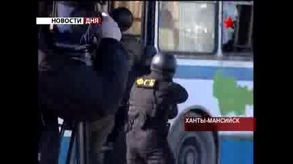 Спецназ - Русия ( демонстрация)
