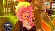 Поли Генова като Christina Aguilera, Lil' Kim, Mya, Pink -