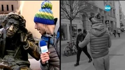 Лудия репортер - Кой е езикът на любовта (13.02.2015г.)