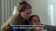 Черни пари и любов еп.8-3 Бг.суб.с Туба Буюкюстюн и Енгин Акюрек