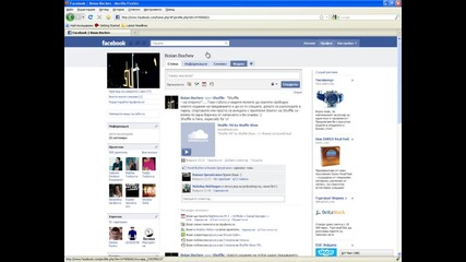 Hacking Facebook Account - 2