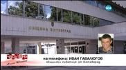 Какво се случва с кмета на Ботевград?