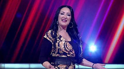 Svetlana Jungic Ceca - 2019 - Sigurna kuca (hq) (bg sub)